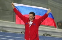Yaroslav Rybakov. High Jump World Champion 2009, Berlin
