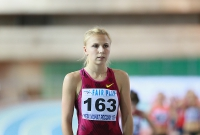 Yekaterina Renzhina. Russian Indoor Champion 2016