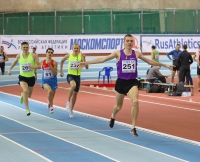 Valentin Smirnov. 1500m Russian Indoor Champion 2016