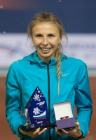Yekaterina Renzhina. Winner Russian Winter 2017