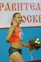 Aleksandra Gulyayeva. Russian Winter Champion 2017
