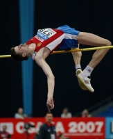 Rybakov Yaroslav. World Indoor Champion 2006 (Moscow)