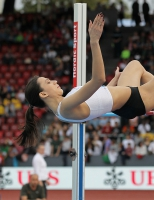 Mariya Lasitskene. Winner Diamond League Meetings, Zurich, 2018